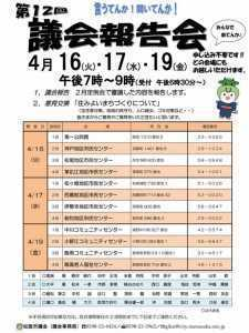 CC523F66-9DF3-4B17-9BEE-D4ADAD9CA844