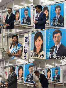 7.16吉川ゆうみ演説会⑴