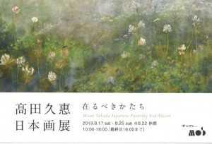 松本紙店③ (2)