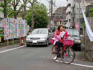 唐ヶ崎児童公園の駐車禁止対策を実現