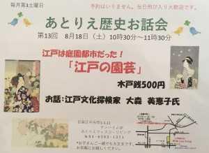IMG_3760[1]