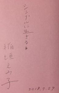 IMG_4523[1]