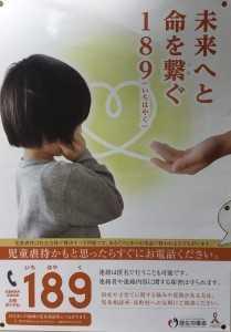IMG_4981[1]