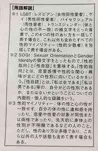 IMG_5004[1]