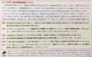 IMG_E5445[1]