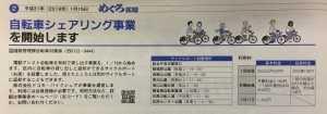IMG_E6124[1]