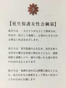 IMG_E7801[1]