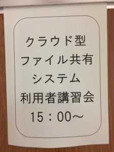 IMG_8026[1]
