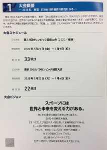 IMG_8781[1]