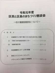 IMG_0388[1]
