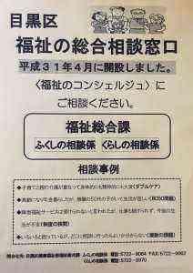 IMG_E0786[1]