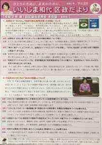 IMG_E3505[2]