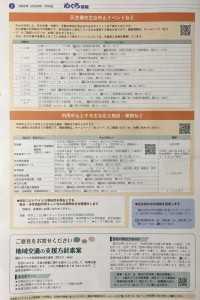IMG_E3539[1]
