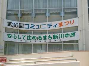 kimg0038.jpg