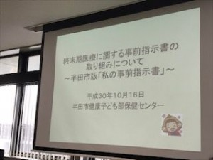 image4_7.jpeg