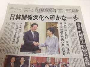 朴槿恵新聞