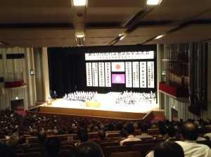 1議長会NHKホール