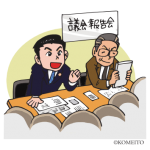 web_00664_png