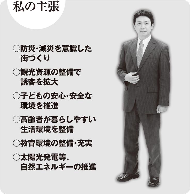 kobayashi_policy