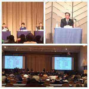 公明党  高木美智代衆議院議員と山本ひろし参議院議員の講演も聴きました(^^)