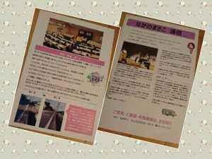 collage-1504189448356.jpg