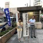 20180715西日本豪雨災害街頭募金