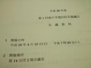 CA3I01320001.jpg