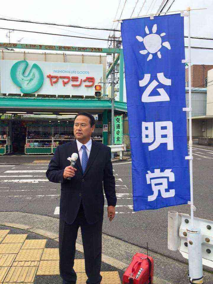 H27.11.22 ヤマシタヤ前で街頭演説
