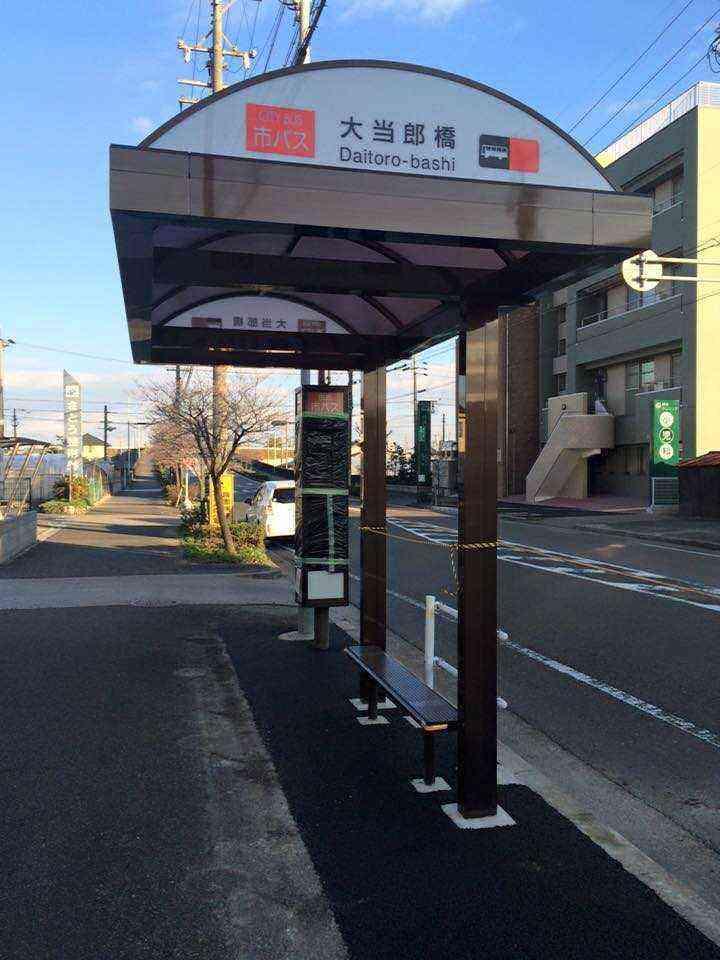 H27 12月5日大当郎橋バス停の上屋完成