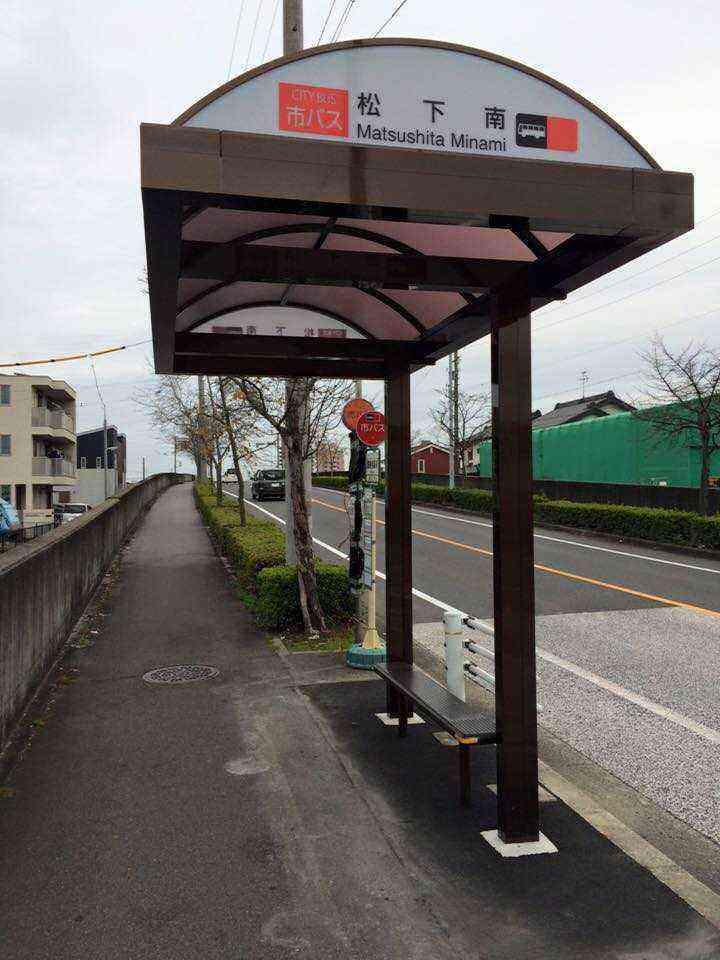 H27 12 6 松下南バス停上屋