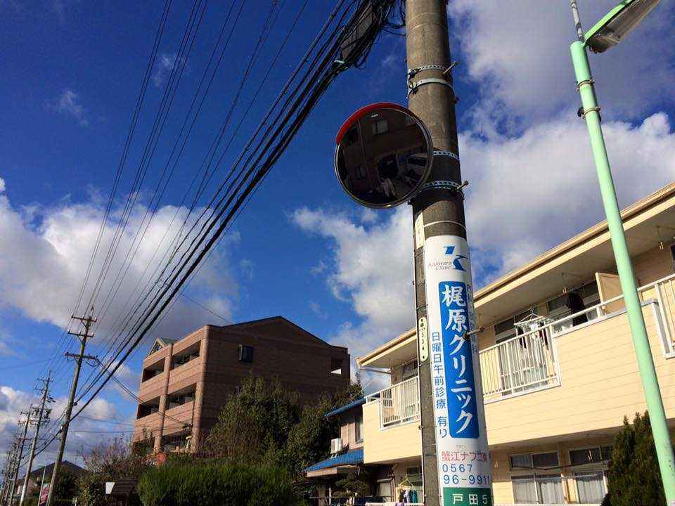 戸田5丁目カーブミラー3