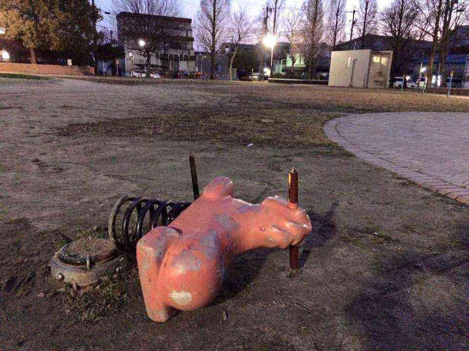 2016年富田公園の遊具破損