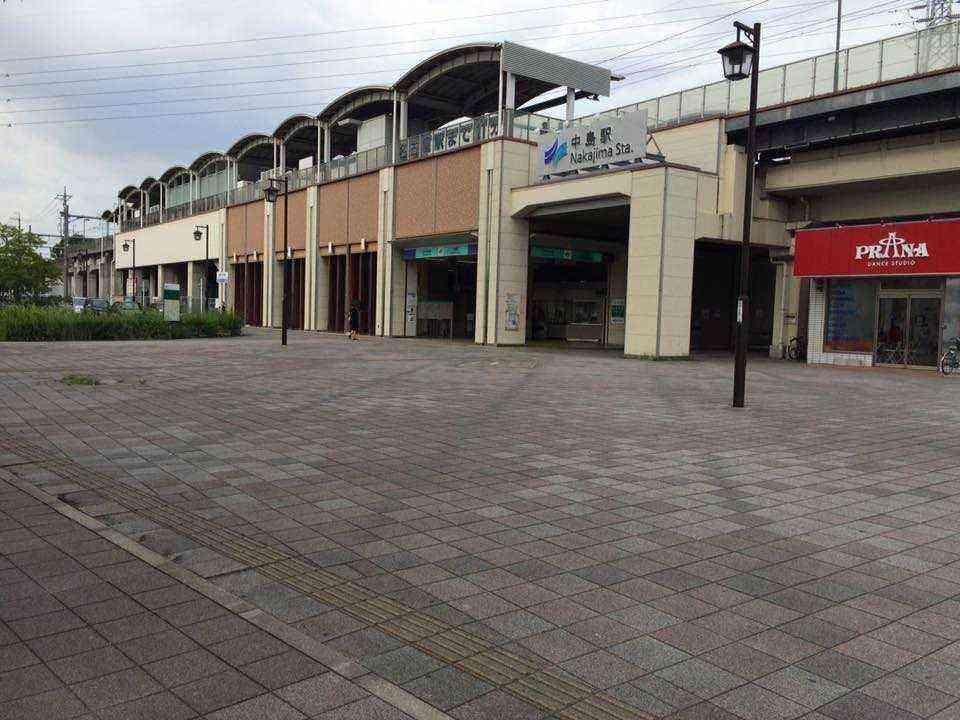 中島駅前1