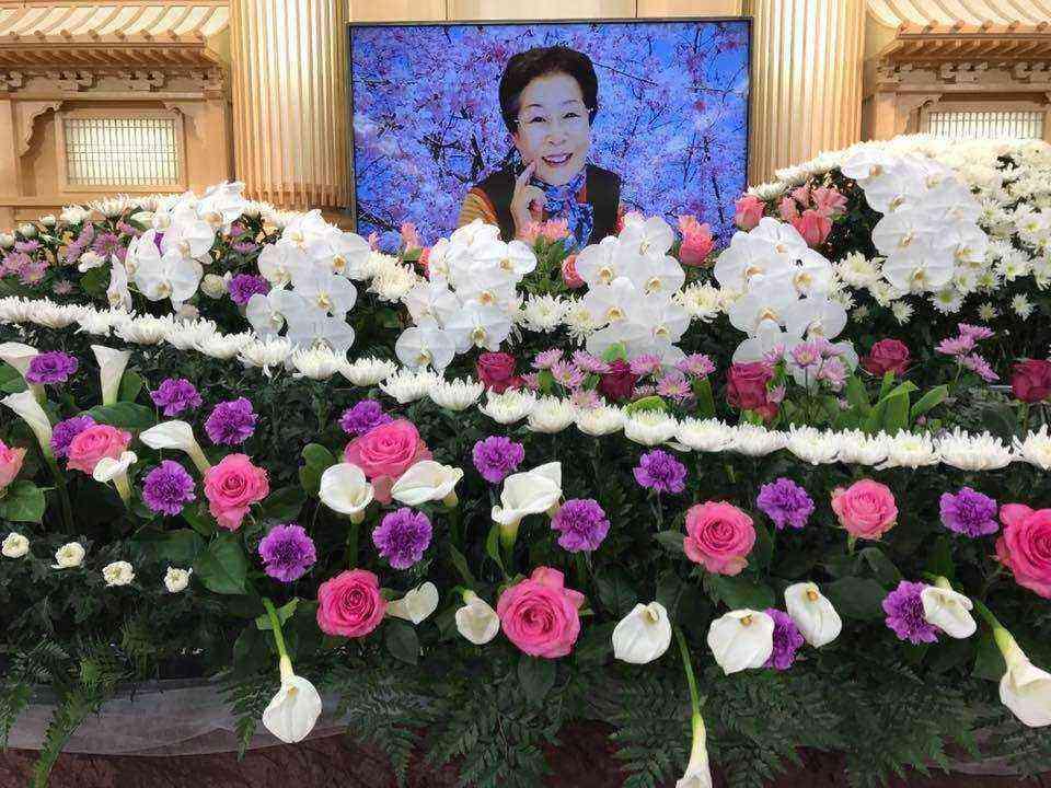 服部貞子の葬儀