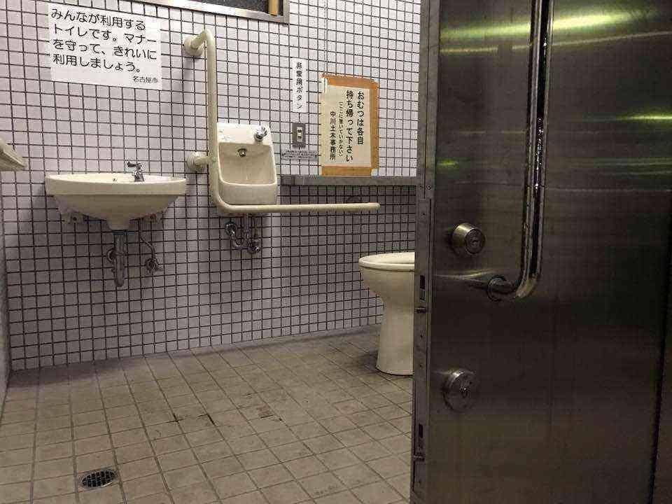 富田公園の車いすトイレの修理