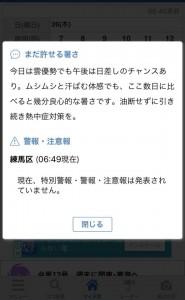 image3_9.jpeg