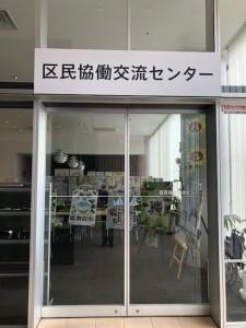 image2_14.jpeg