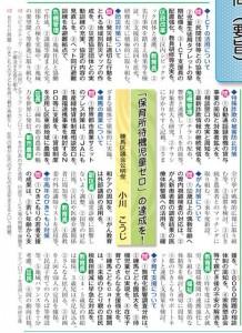 image2_8.jpeg