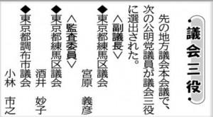image3_6.jpeg