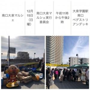 image3_2.jpeg