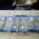 20120708プレミアム付き商品券