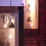 20150504かき鐵②