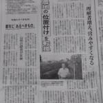 20160626宮本ファーム