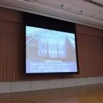 20161030防災