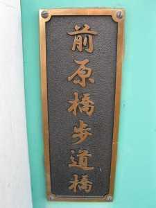 滝本3 136