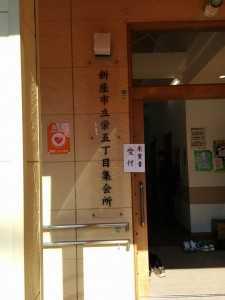 滝本 153