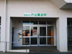 滝本.集会所 013