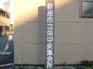 滝本3 138