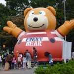野田市産業祭平成22年0005