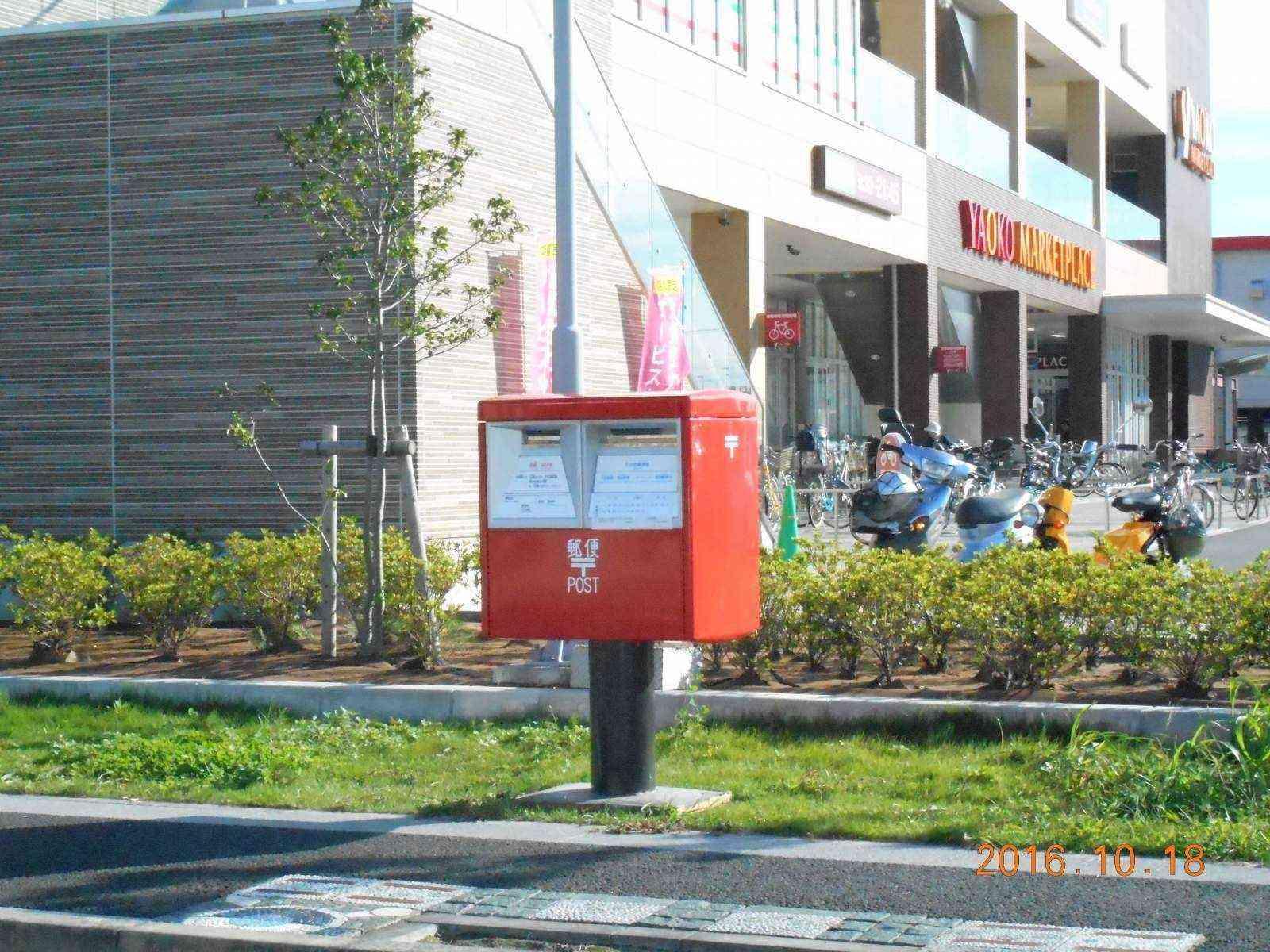 木地区に郵便ポストが新設